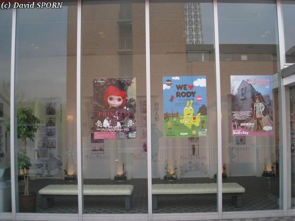 Musée de la poupée de Yokohama 20080414_yokohama_doll_museum_06