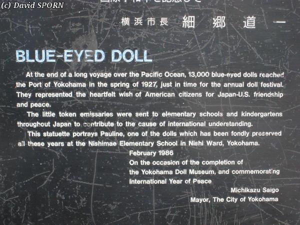 Musée de la poupée de Yokohama 20080414_yokohama_doll_museum_08