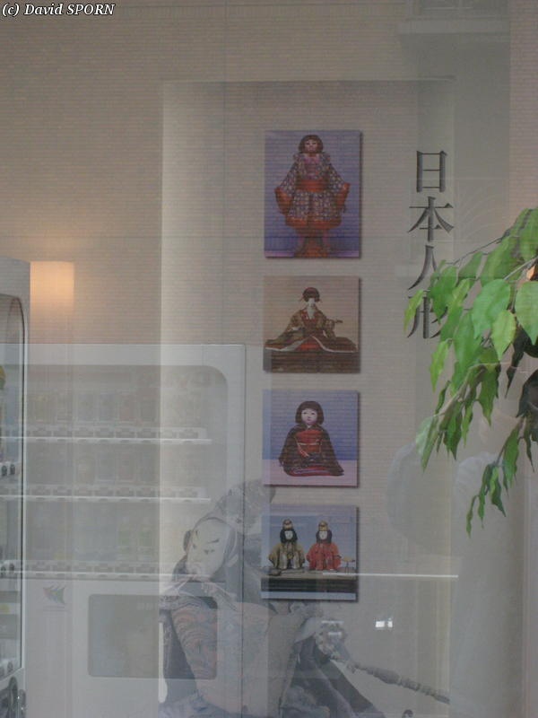 Musée de la poupée de Yokohama 20080414_yokohama_doll_museum_09