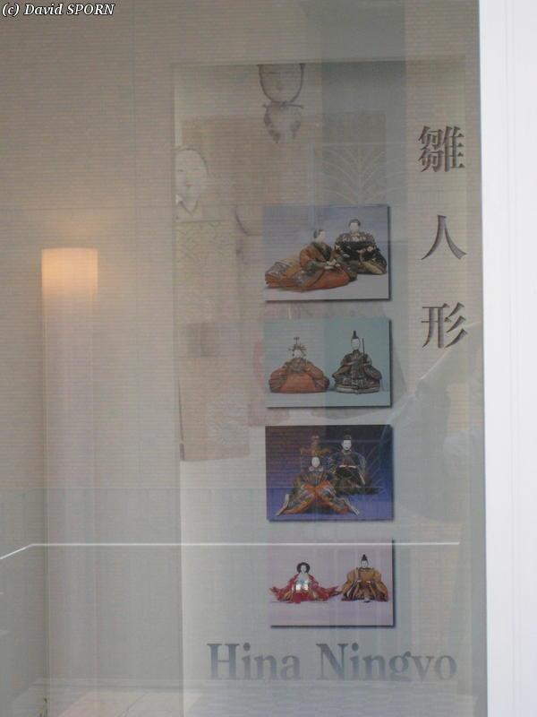 Musée de la poupée de Yokohama 20080414_yokohama_doll_museum_10