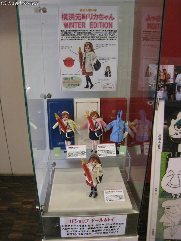 Musée de la poupée de Yokohama 20080414_yokohama_doll_museum_11