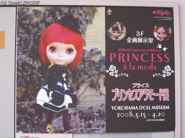 Musée de la poupée de Yokohama 20080414_yokohama_doll_museum_12